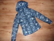 Trendy zimná bunda bc4a01f3fc1