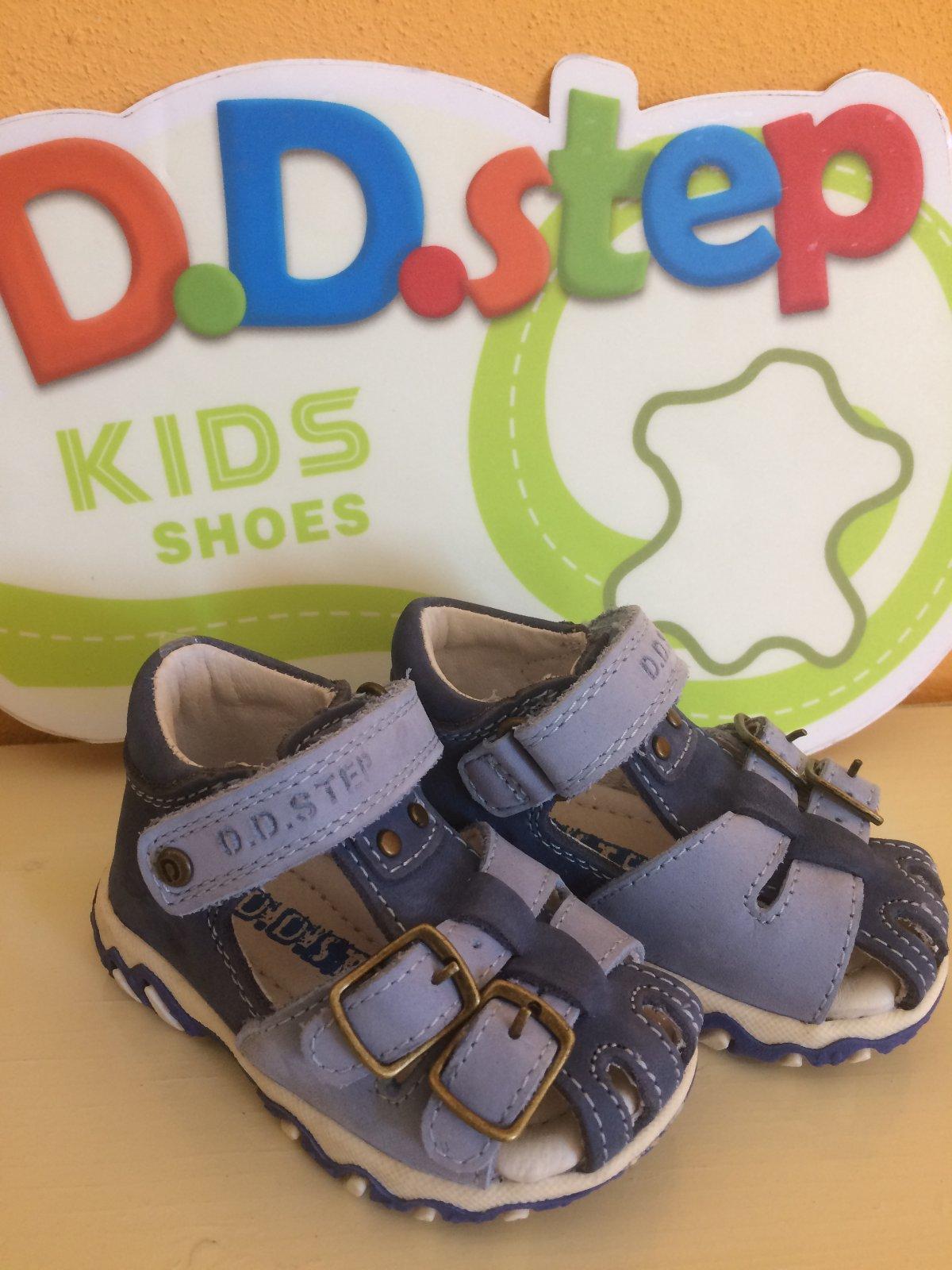 3ef47598ffd9e Chlapcenske kozene sandale, d.d.step,19 / 24 - 30 € od predávajúcej  cupilupiobuv | Detský bazár | ModryKonik.sk