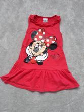 Detské sukničky ac185aed090