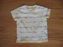Tričko pre miminko, h&m,56