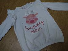 Vianočné tričko, reserved,86