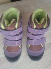 Adidas čižmy, adidas,23