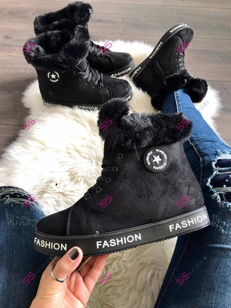 Dámske zateplené topánky fee87377feb