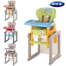 Detská stolička jané activa evo,
