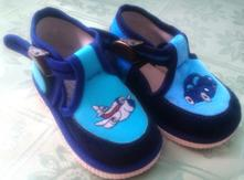 Detské papuče a domáca obuv   S´Botex - Detský bazár  c779cd1bda4
