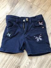 Krátke nohavice hm, h&m,92