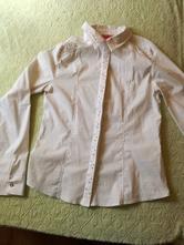 Dámska košeľa, 44