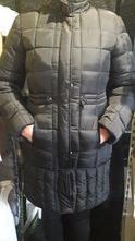 Dámska zimná bunda ba877654d53