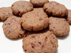 Brusnicové sušienky