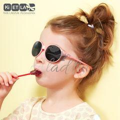 e28ab55c1 Kietla detské slnečné okuliare jokakids 4-6roky , - 29 € od predávajúcej  aladdin | Detský bazár | ModryKonik.sk