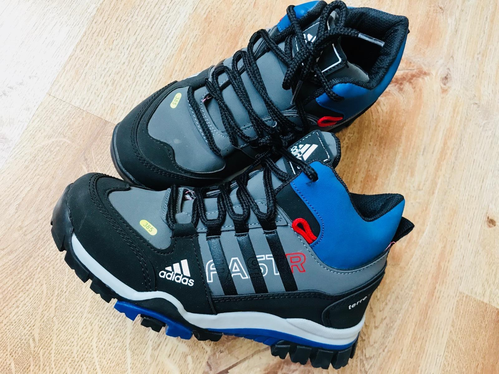b2fd21bbde47e Trekingové topánky - vnútorná dĺžka 22 cm, adidas,34 - 45 € od predávajúcej  marta742 | Detský bazár | ModryKonik.sk