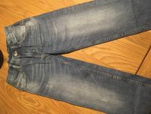 Chlapčenské nohavice, h&m,122