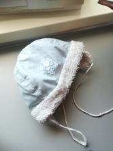 6197a07176e5 Detské čiapky