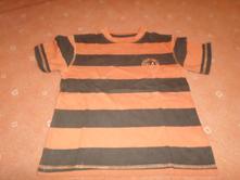 Tričko krátky rukáv, cherokee,110