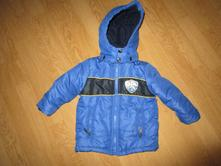 Zimná bunda , lupilu,86