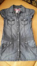 Riflové šaty, h&m,110