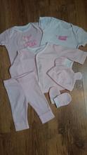 Kompletik pre novorodenca , f&f,62