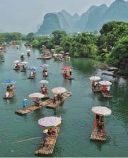 China ...🎎