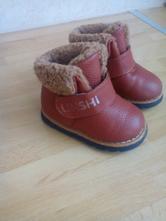 611229fae8 Prechodne topánočky
