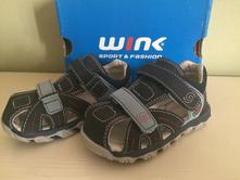 e6be3b43daa1 Detské sandálky   Unisex - Detský bazár