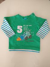 Chlapčenské tričko, hema,74