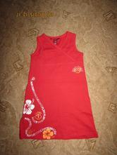 Dievčenské šaty, h&m,92