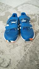 Tenisky, adidas,26
