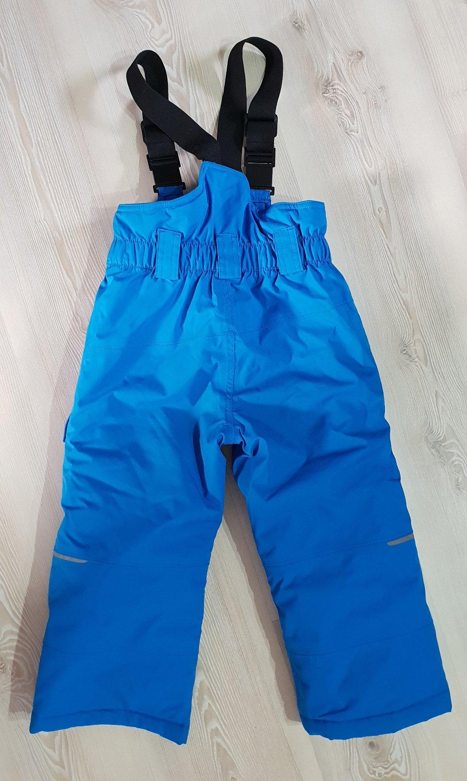 b0d68efa1c4d Lyžiarske nohavice oteplovačky mckinley