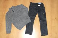 Nenosene rifle + 1x obleceny pulover, 116-122, dopodopo,116