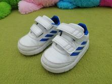Adidas botasky, adidas,20