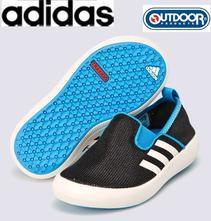 Supr nazouvaci outdoorove boty- adidas slip-on 29396cd858d