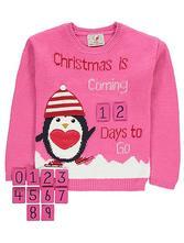 George vianočný pulover, george,86 - 116