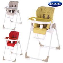 Detská stolička a lehátko 2v1 jané mila polipiel,