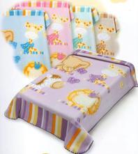 Belpla španielska deka baby perla safari,