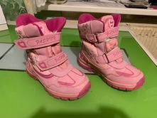 Dievčenské čižmy, 34