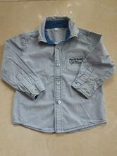 Chlapčenská košeľa, c&a,86