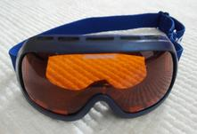 Lyžiarske okuliare rossignol 3fe75bd9432