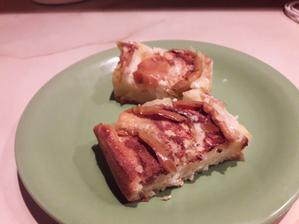 Jablkový koláčik s tvarohom a škoricou 😊🍎🍏