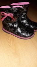 Pekné gumákové topánky velk.26, deichmann,26