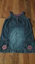 Riflove šaty, cherokee,110