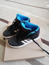 Botasky adidas, adidas,32