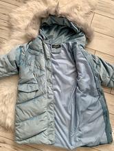 Nová zamatová damska bunda fa1af5110e8