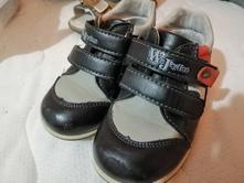 Topánky, wojtylko,23