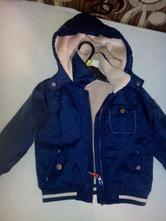 Zimna bunda, baby club,86