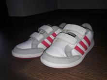 Detské tenisky zn. adidas, adidas,30