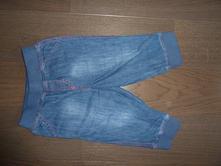 Trojštvrťové nohavice, f&f,110