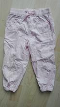 Ruzove nohavice lupilu 92, lupilu,92