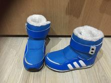 Detské čižmy a zimná obuv   Adidas - Strana 4 - Detský bazár ... c4d4f975b35