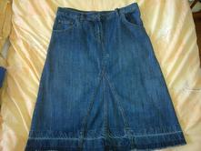 Rifľová sukňa, cherokee,38