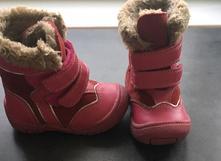 5801479c1d Detské čižmy a zimná obuv   Sýto ružová - Strana 18 - Detský bazár ...